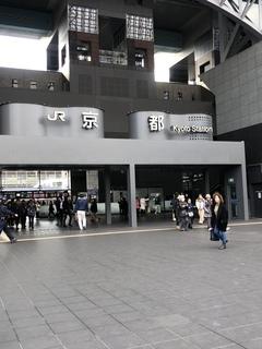 京都会議1.jpeg