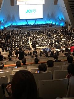 京都会議5.jpeg